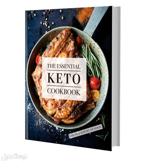 كتاب كيتو يقدم أكثر من مئة وجبة صحية