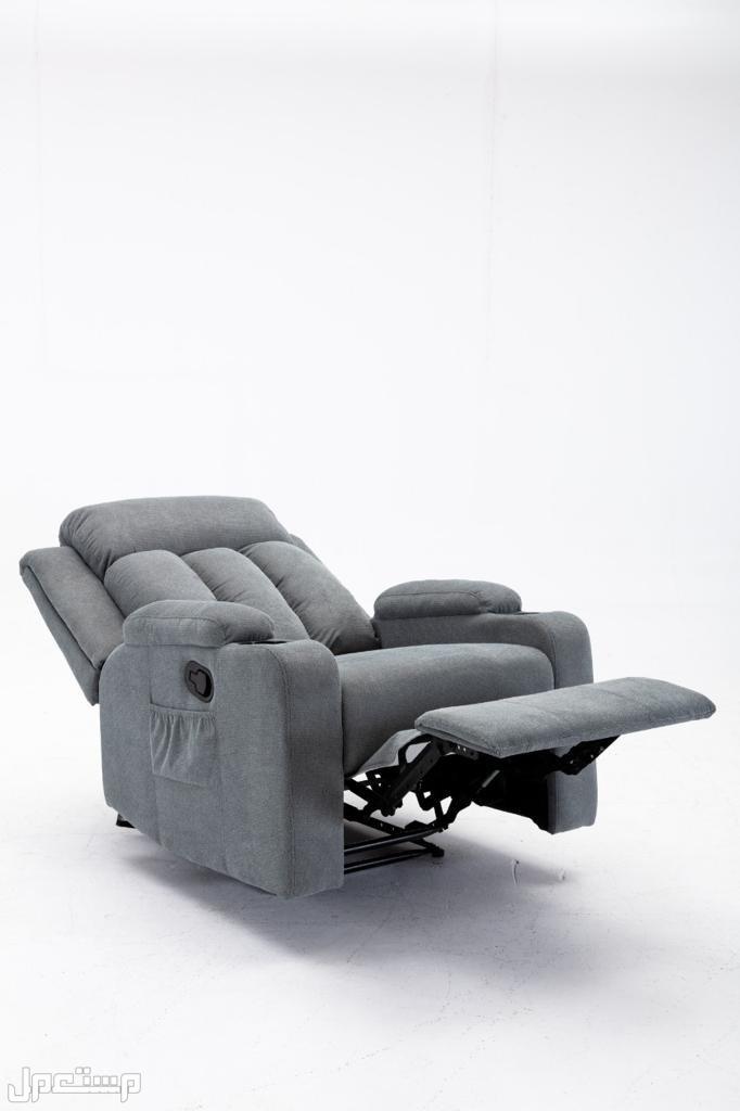 كراسي استرخاء كرسي راحه حديث