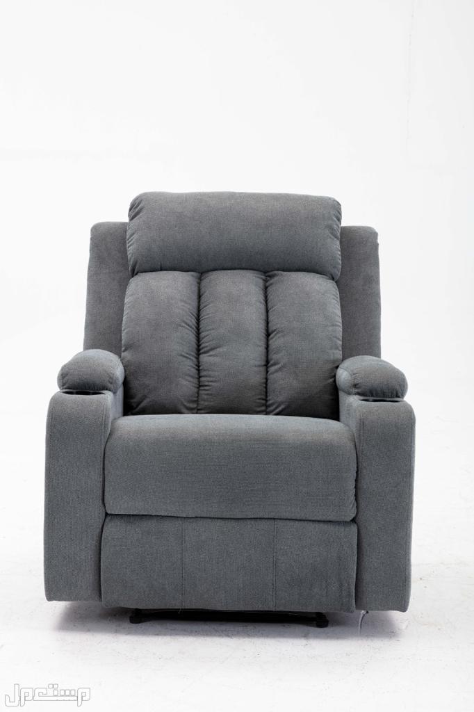 كرسي راحة كراسي استرخاء بأسعار مناسبة
