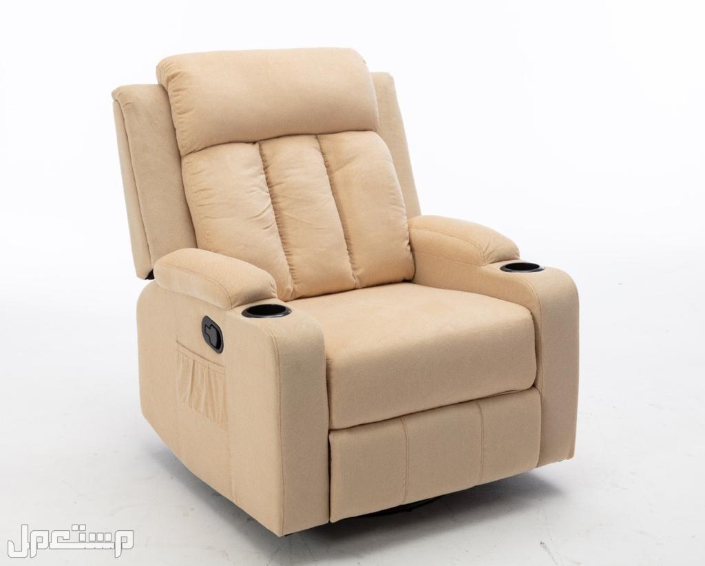 أحدث كراسي الراحة كرسي استرخاء