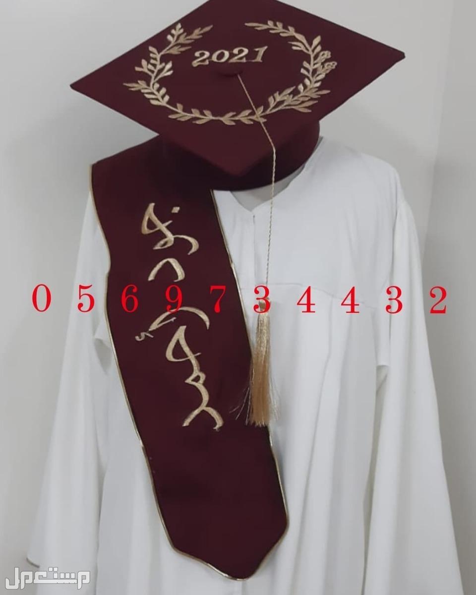 عبايات تخرج 2021 كل عباية تخرج صممناهاا صنعت ب احب ❤ لطلب يرجى التواصل عبر الواتس 0569734432