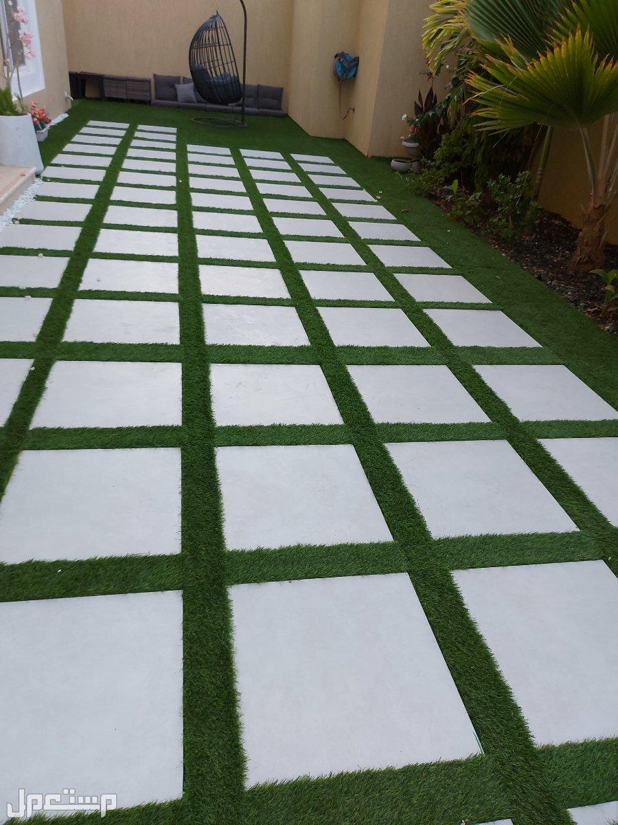 عشب صناعي وتنسيق حدائق