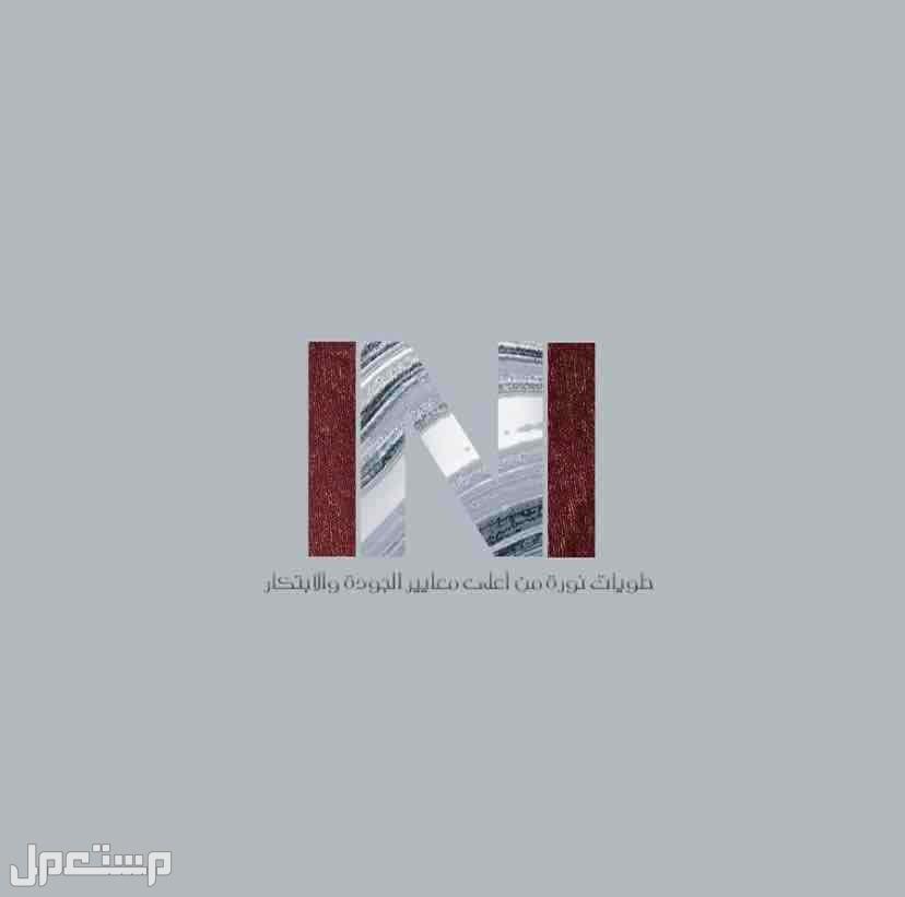 تصاميم لوقو - دعوات - بطايق تهنئة - إعلانات