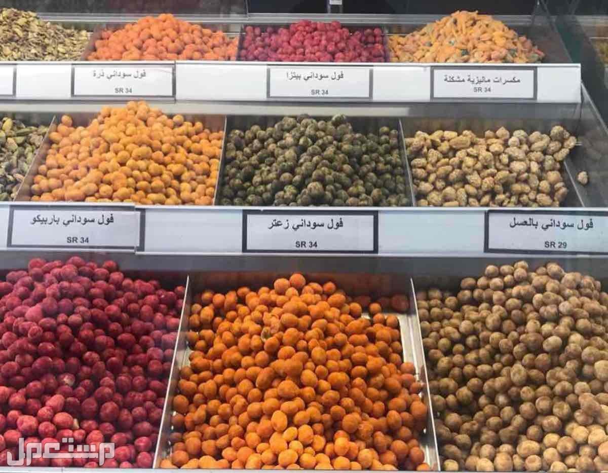 محل للتقبيل بشمال الرياض