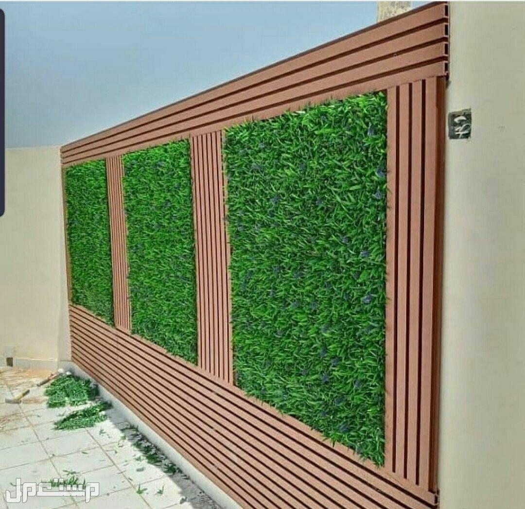 مؤسسة المهندس لتنسيق الحدائق بالرياض
