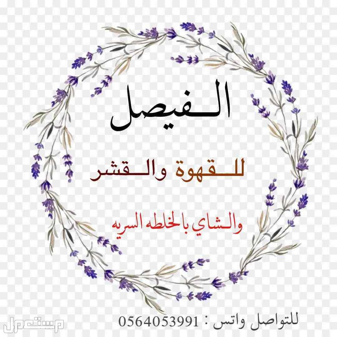بن عربي