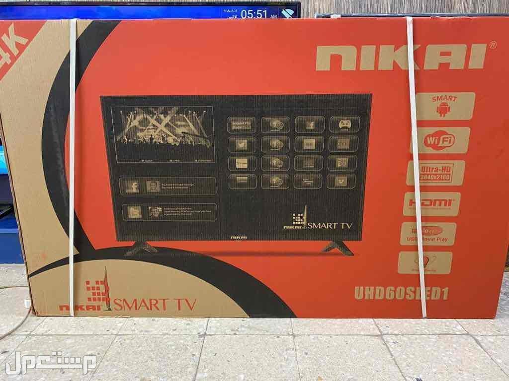 تلفزيونات جديده جديد