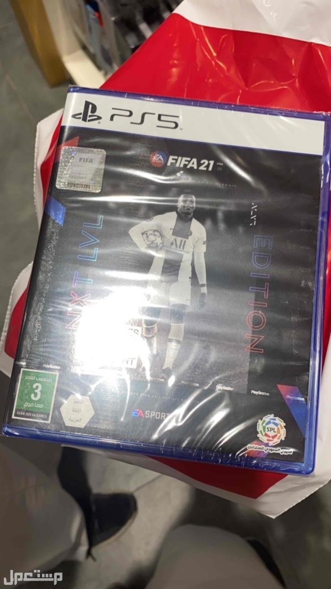 لعبة فيفا 21 جديد