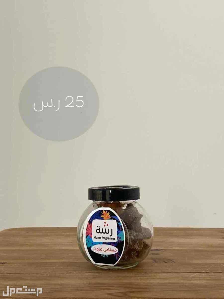 الطائف /حي جبره