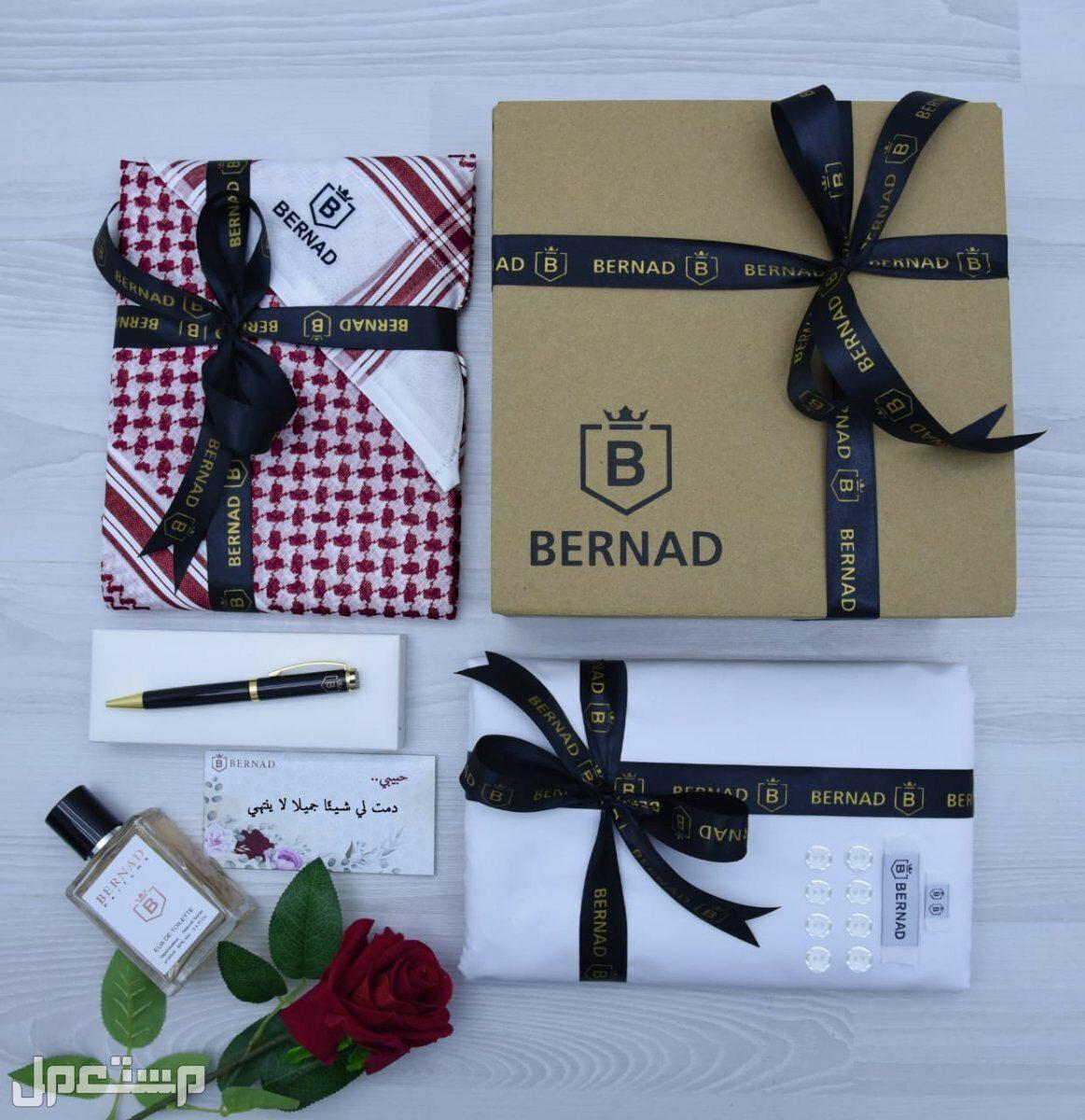 تالق وتميز مع ارقى واشهر الماركات العالميه BERNAD مع فخامتها واناقتها ♥