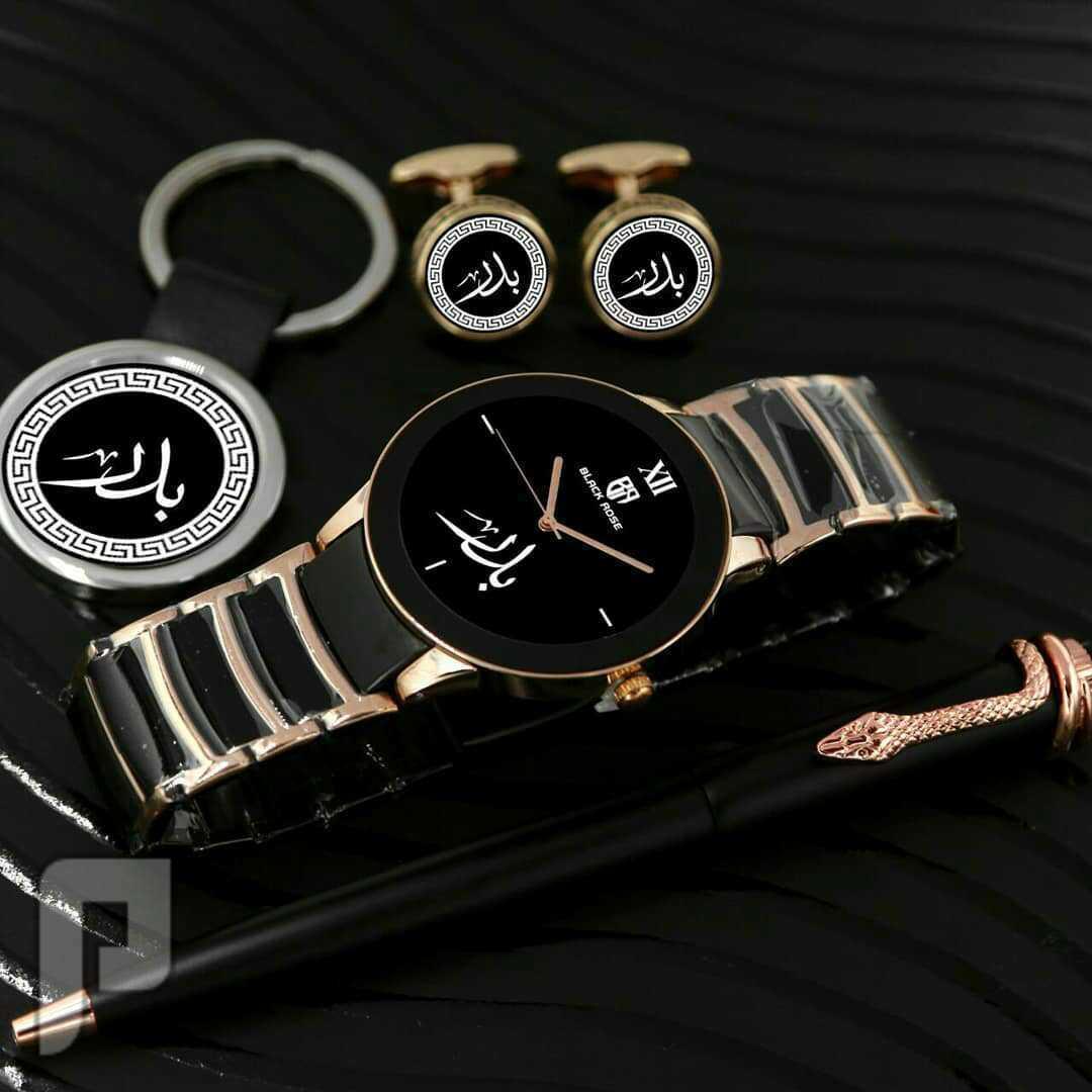 اطقم ساعة رجالية شكل رادو مع تصميم الاسم حسب طلبك