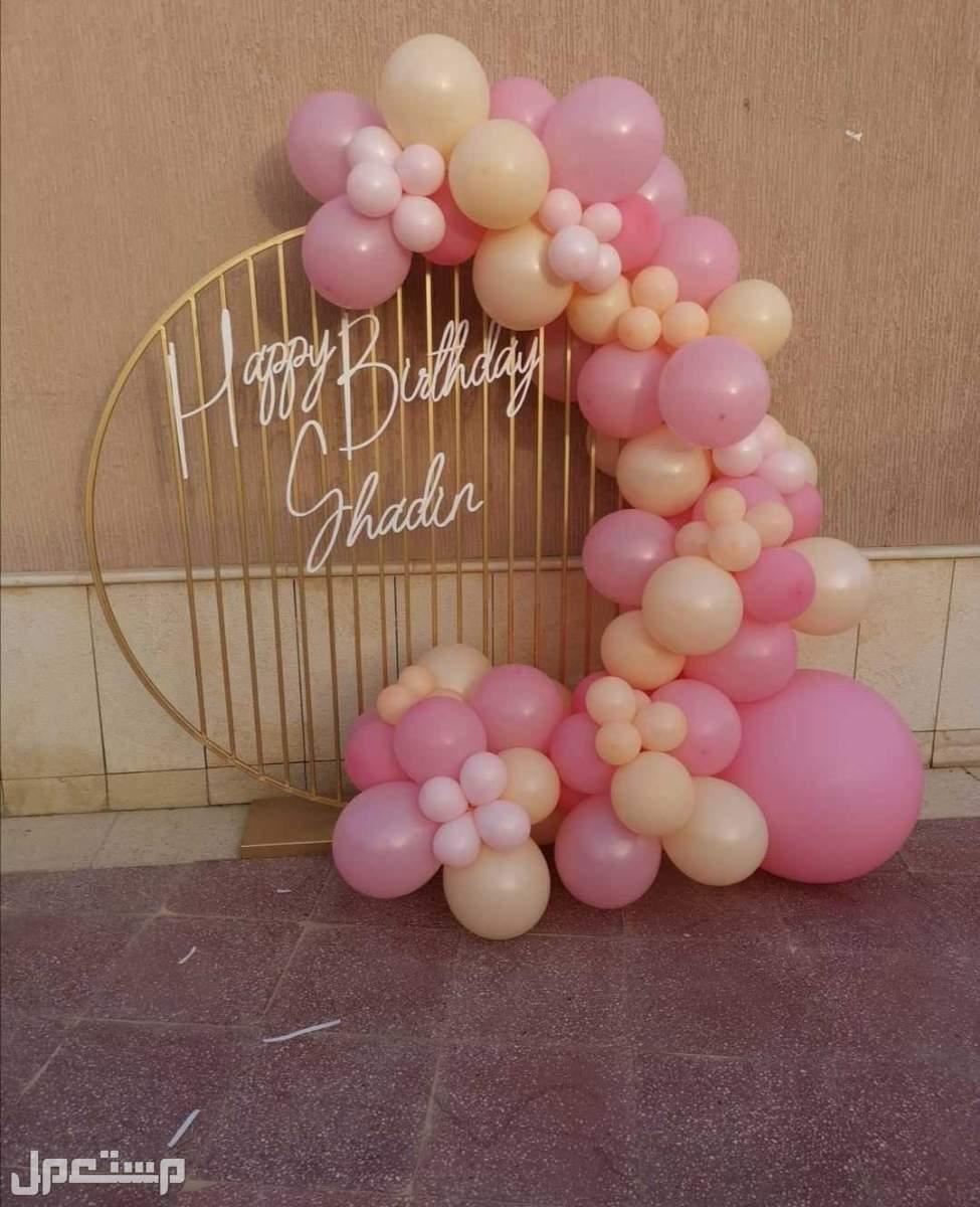 في العليا  الرياض 11564 شغل سماء البالون 🤍🤍🤍