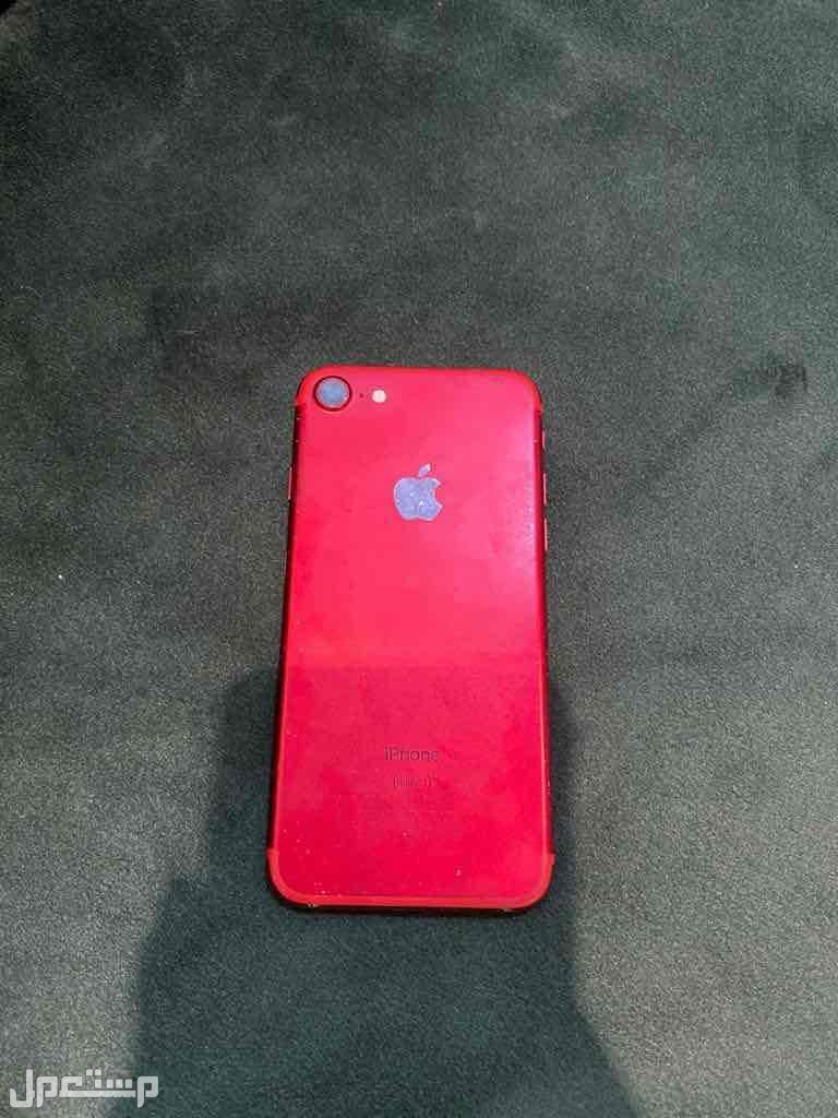 أيفون 7 أحمر