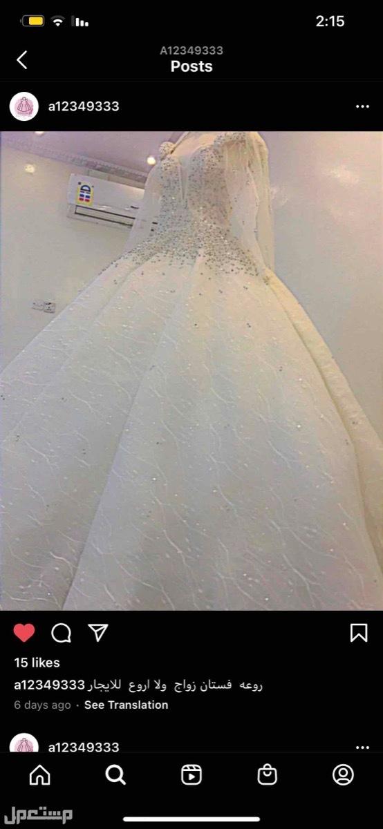 #فستان عروس للبيع 1000 وادي الدواسر  الشحن خارج الوادي على المشتري
