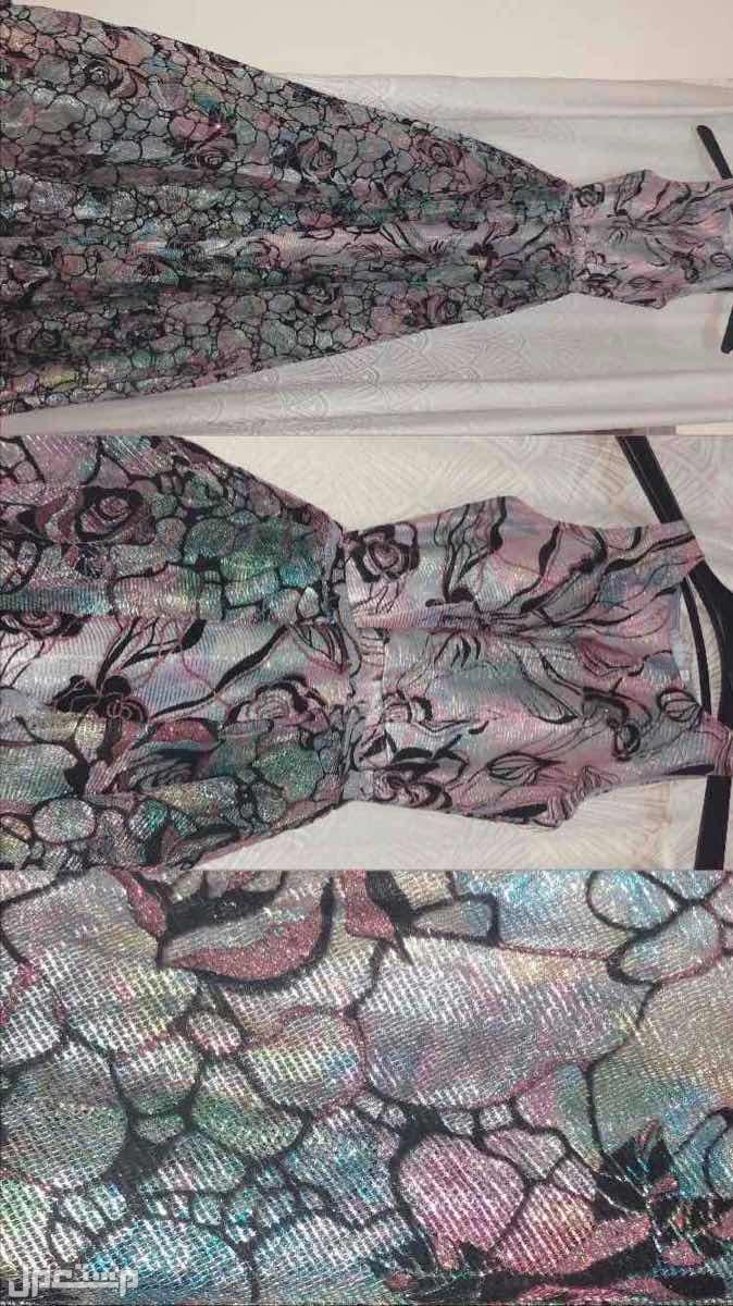 فستان مكون من قطعتين Nour