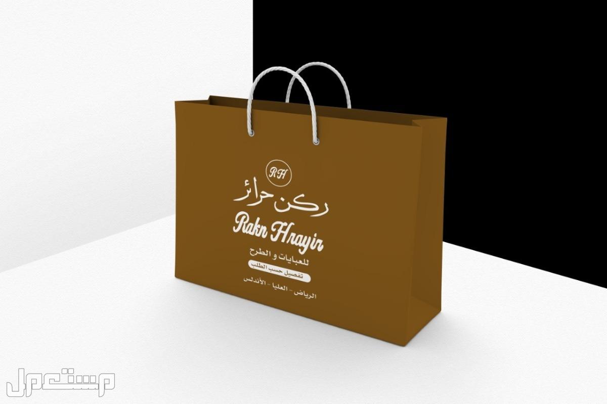 الرياض مخرج 20 شارع معن بن زائدة مقابل حديقة خانشليلة