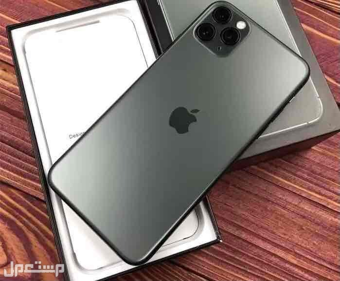 للبيع ايفون 11  pro MaX