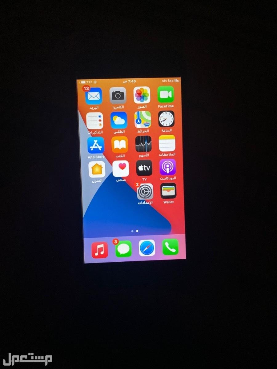 آيفون 7 ---128GB جديد