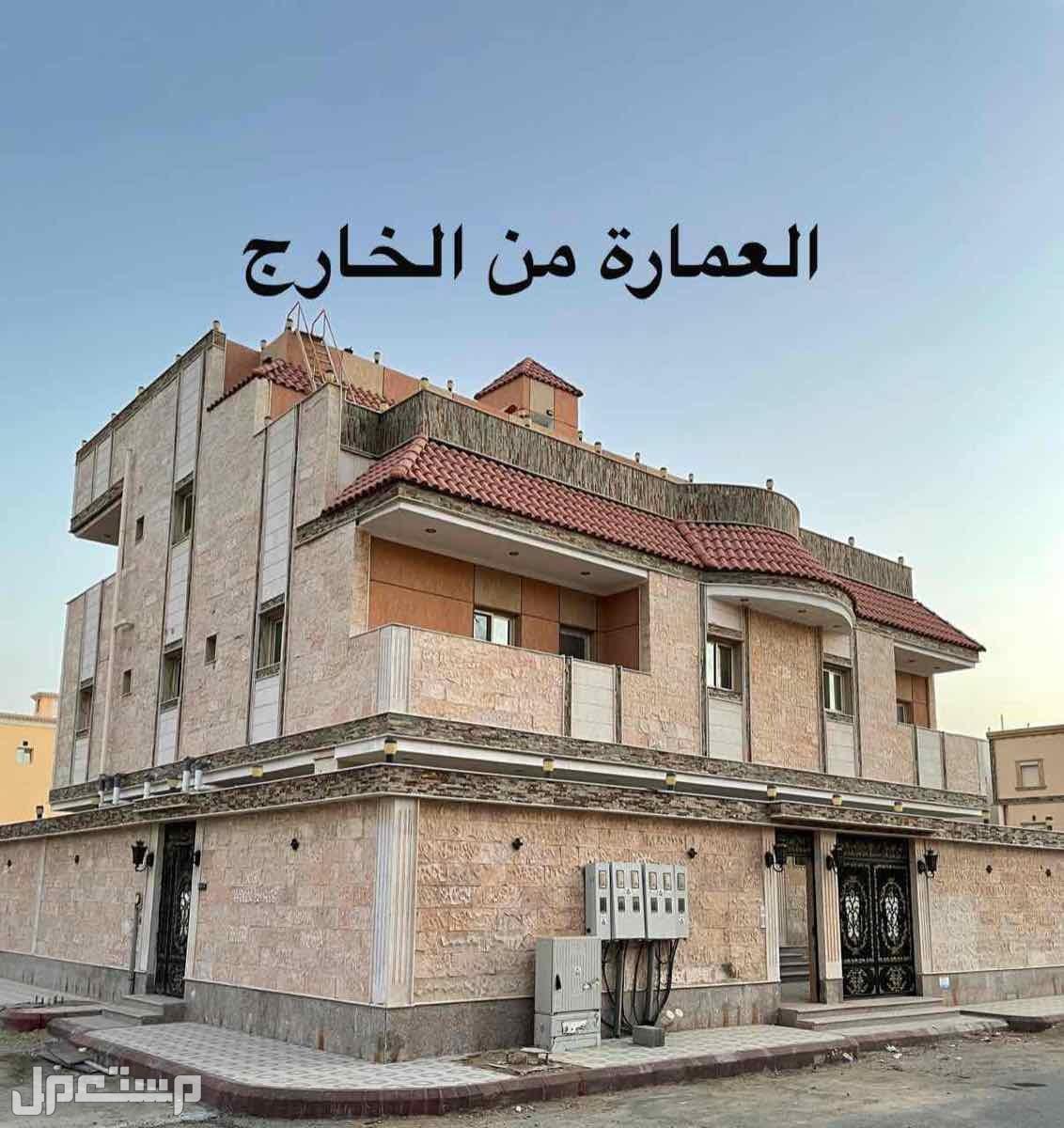جدة حي الشراع طريق الامير نايف
