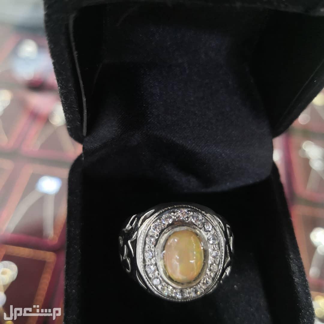 خاتم أوبال مع الماس طبيعي