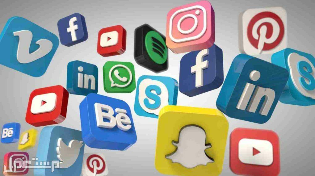 خدمات التواصل الاجتماعي