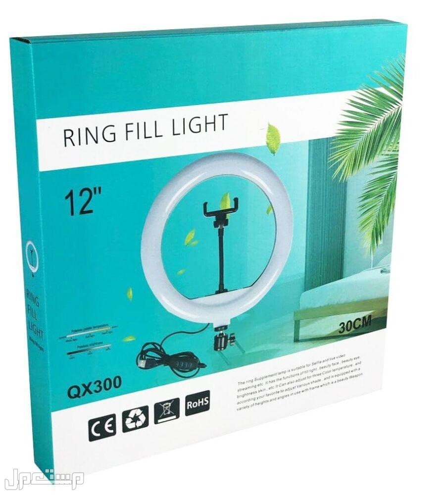 Ring light اضاء ليد تيكتوك بسعر مناسب 65 ريال