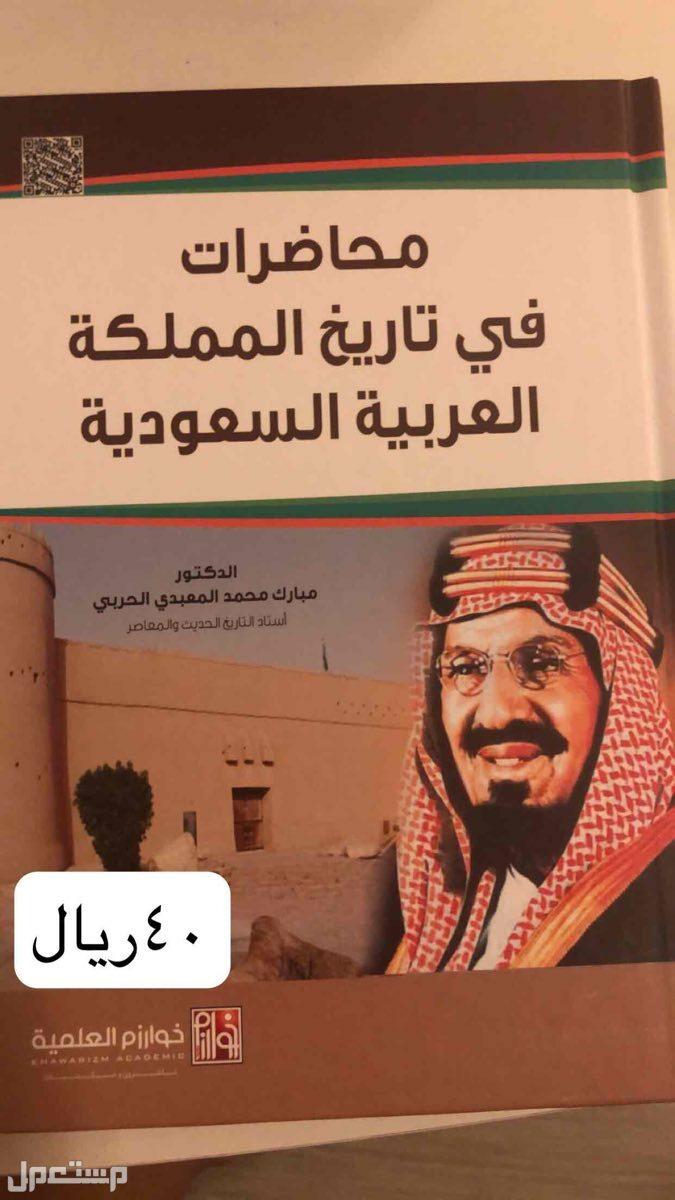 كتب جديدة بالطرف