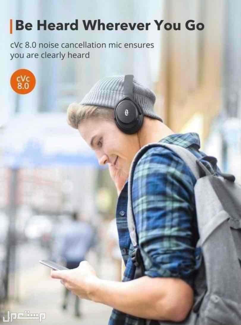 سماعات راس لاسلكية بخاصية الغاء الضوضاء من تاوترونكس