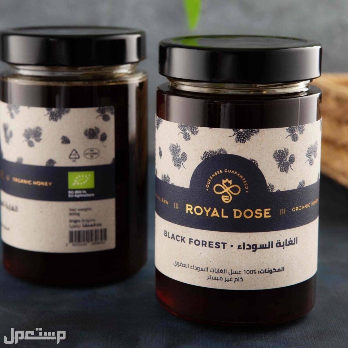 عسل رويال دوز 🍯 عسل الغابة السوداء بسعر : 135﷼