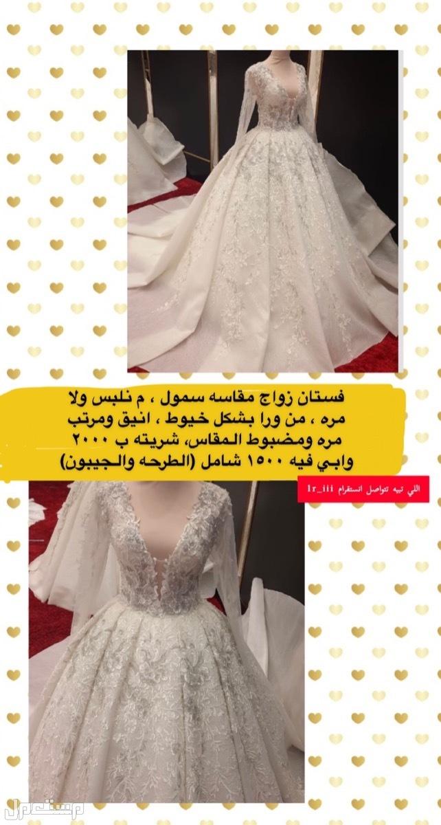 فستان زواج جديد وفستان ملكة