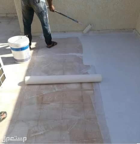 شركة عزل اسطح بجزان وادى النيل خصم40% عزل اسطح بجزان