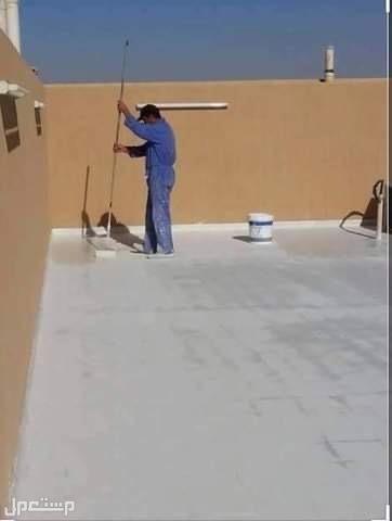 شركة عزل اسطح بجزان وادى النيل خصم40% شركة عزل الاسطح بجزان
