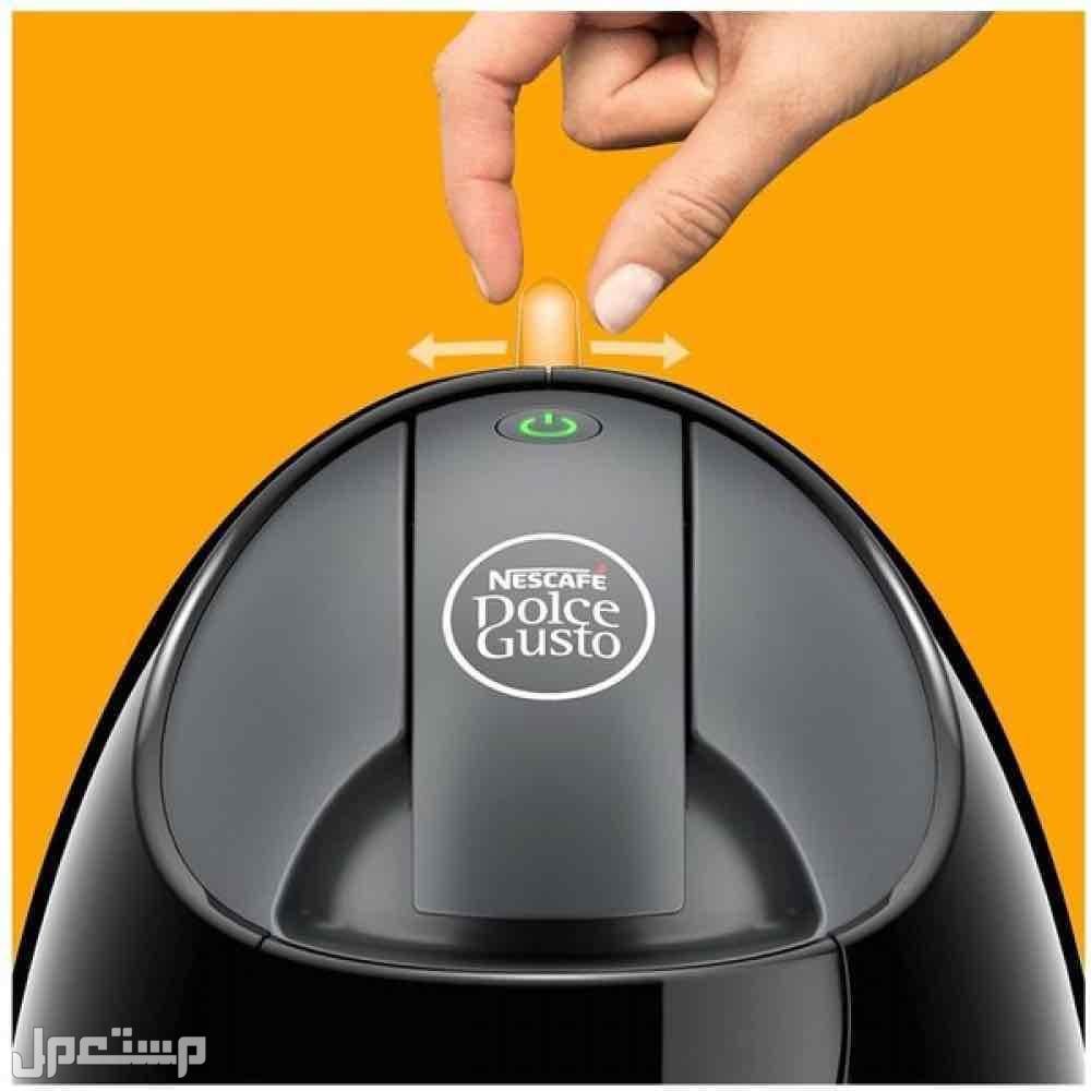 آلة تحضير القهوة متعددة الاستعمال من ديلونجي - لون اسود
