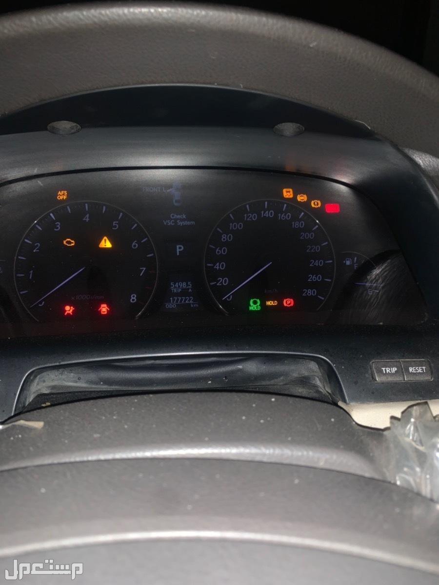 لكزس LS 2007 مستعملة للبيع