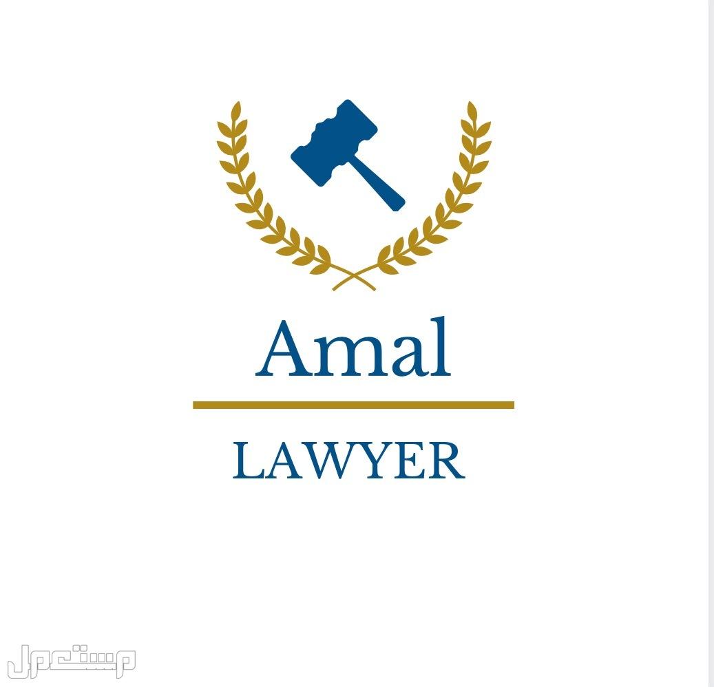 محامية متدربه