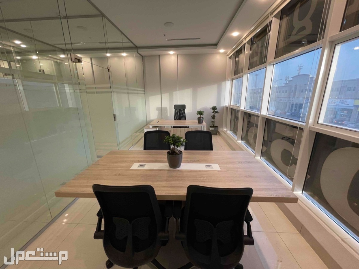 مكتب مشترك مؤثث للايجار .. مكاتب مجهزة للايجار