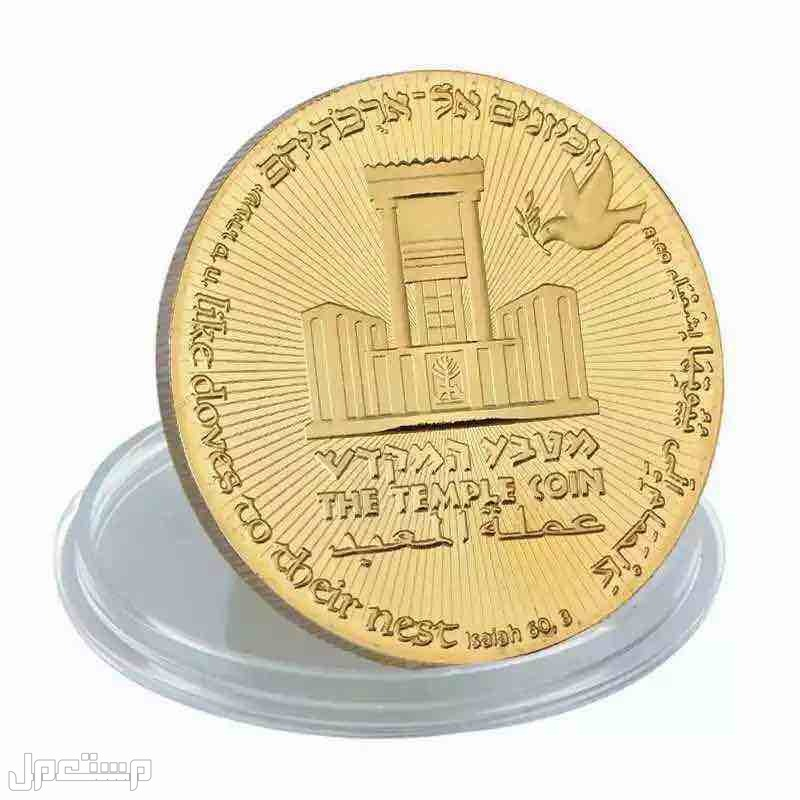 تذكارات امريكيه ونموذج عملات فلسطين البند4