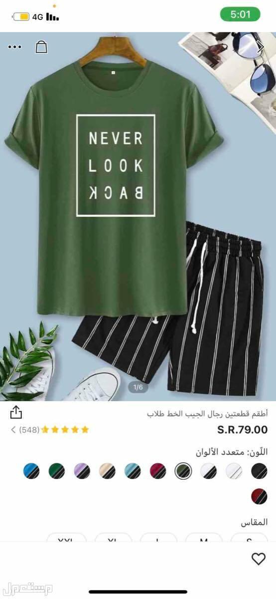 لبس للبيع