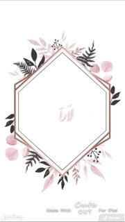 تصميم بطاقات دعوات موليد زواج ملكات