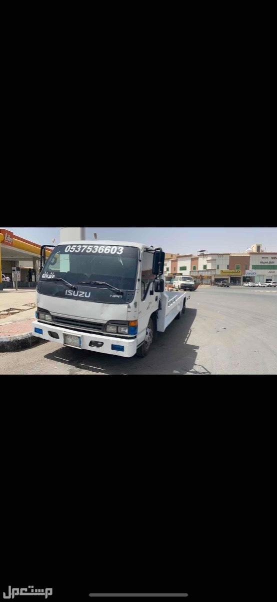 سطحه شرق الرياض اليرموك اشبليا القادسيه الرمال المونسيه