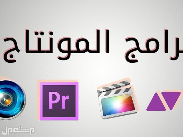 ممنتج ومصمم