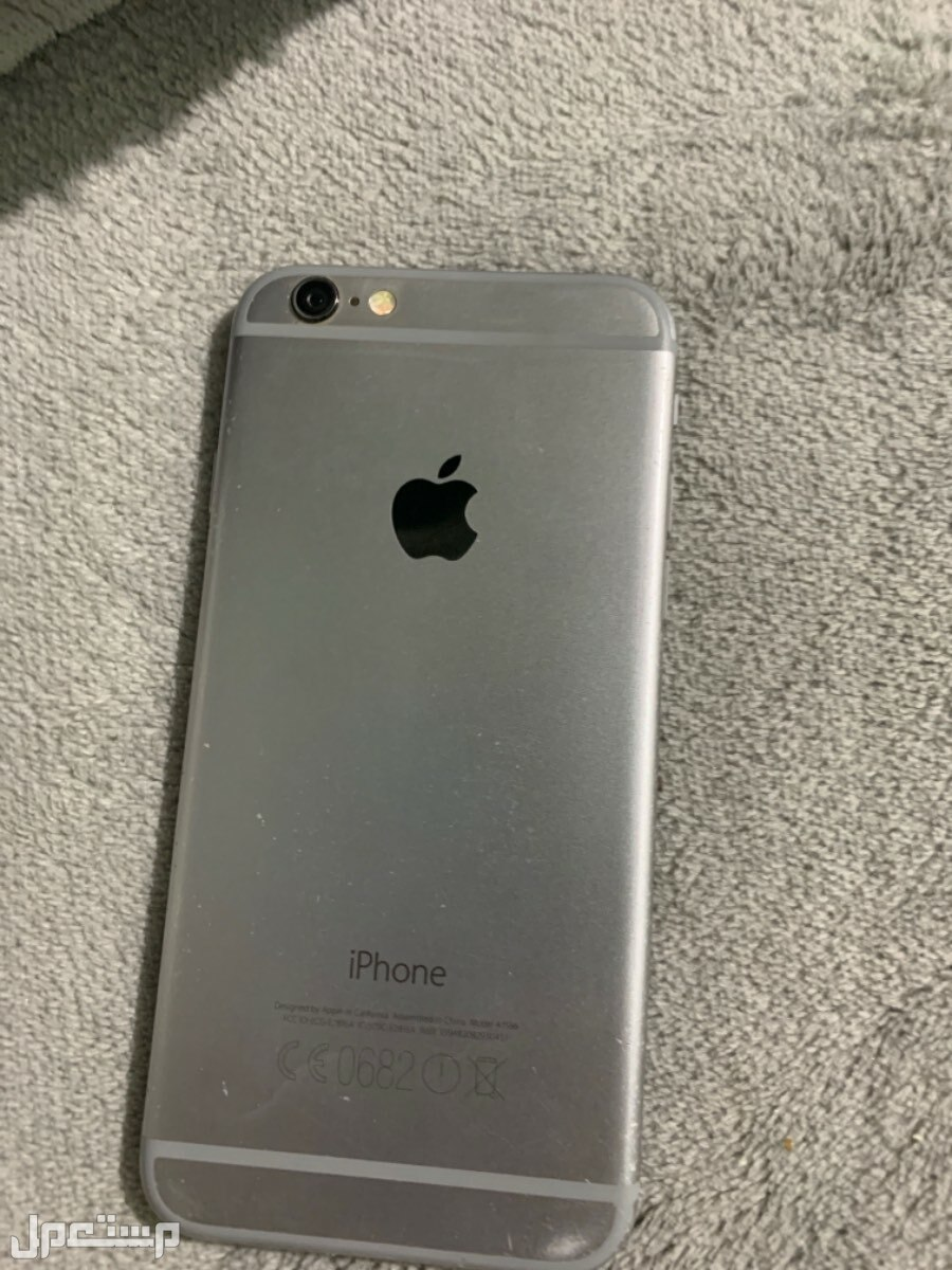 جوال iPhone