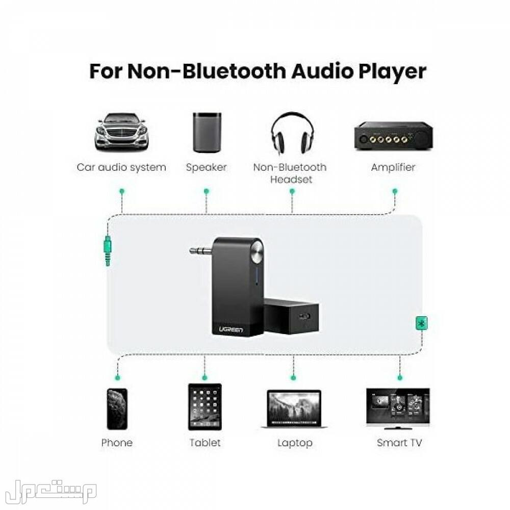 جهاز استقبال بلوتوث من يوجرين لأنظمة مكبرات الصوت مع Aux