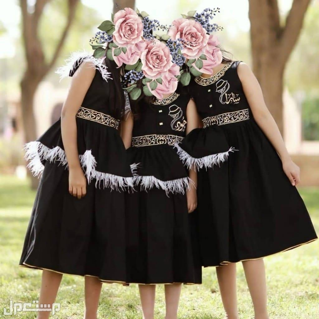 كلوكشن العيد بناتي جملة وقطاعي تطريز حسب الطلب
