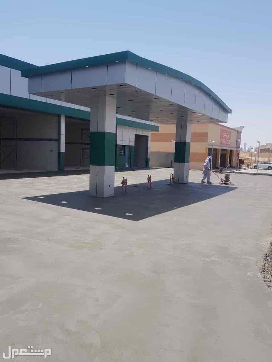 بناء محطات وقود في الرياض وعلى مستوى المملكه