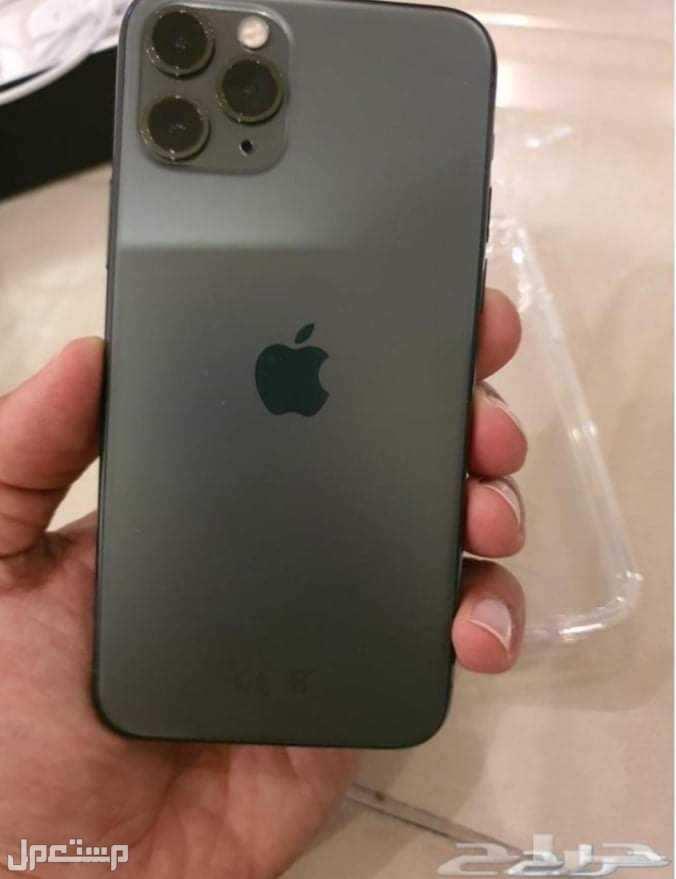 جوال  ايفون 11 برو ماكس 256 GB عرض خاص