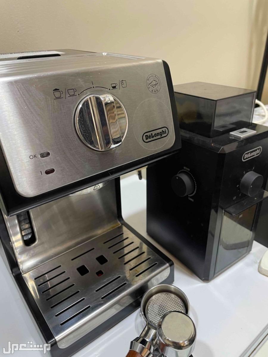 الة قهوه ديلونجي طاحونة القهوه
