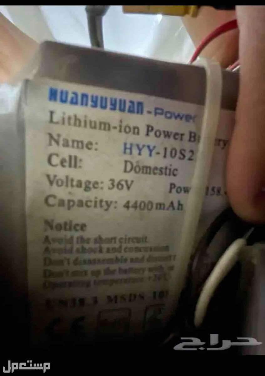 سكوتر دريفت جديد 2021 فل كامل استخدام نظيف جداً        voltage 36