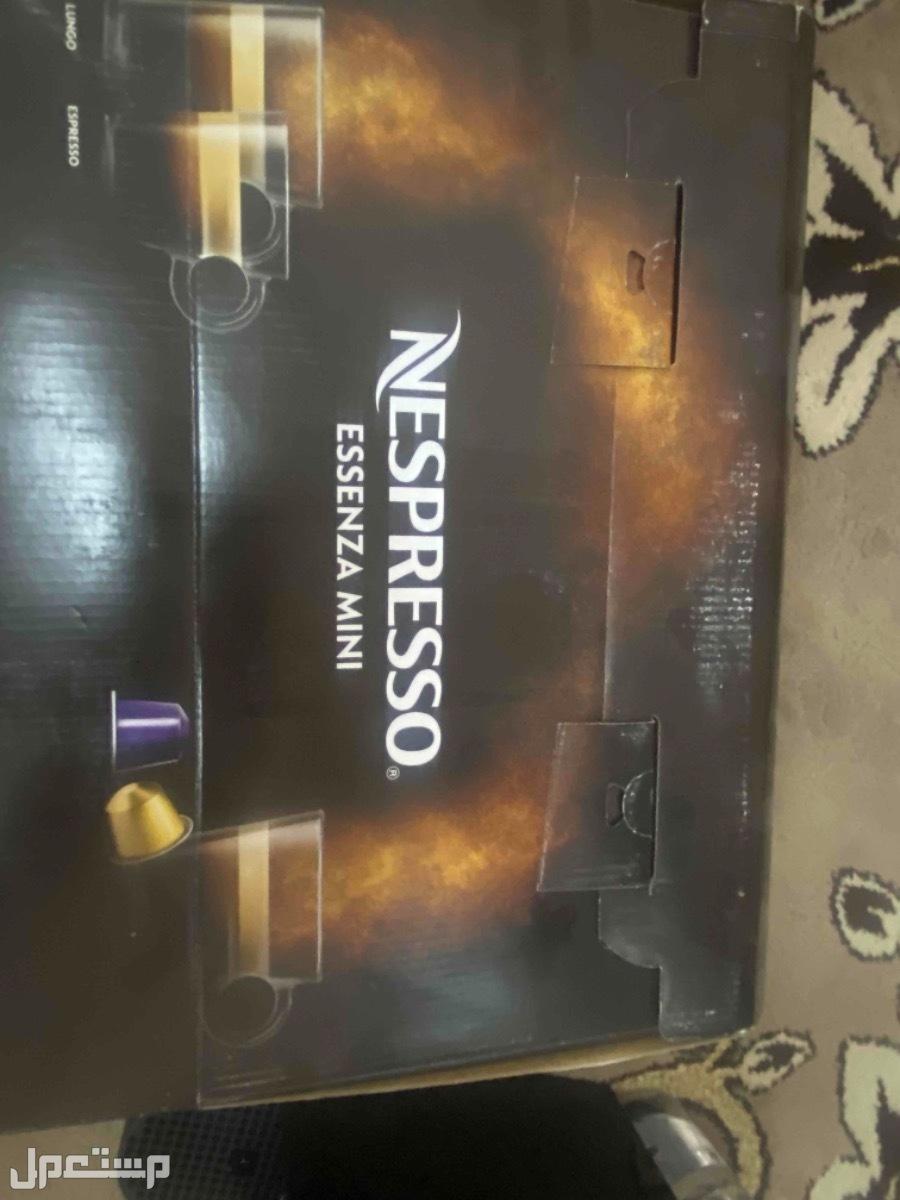 الة قهوة نيسبريسو كبسولات اسينزا ميني بسعر رخيص