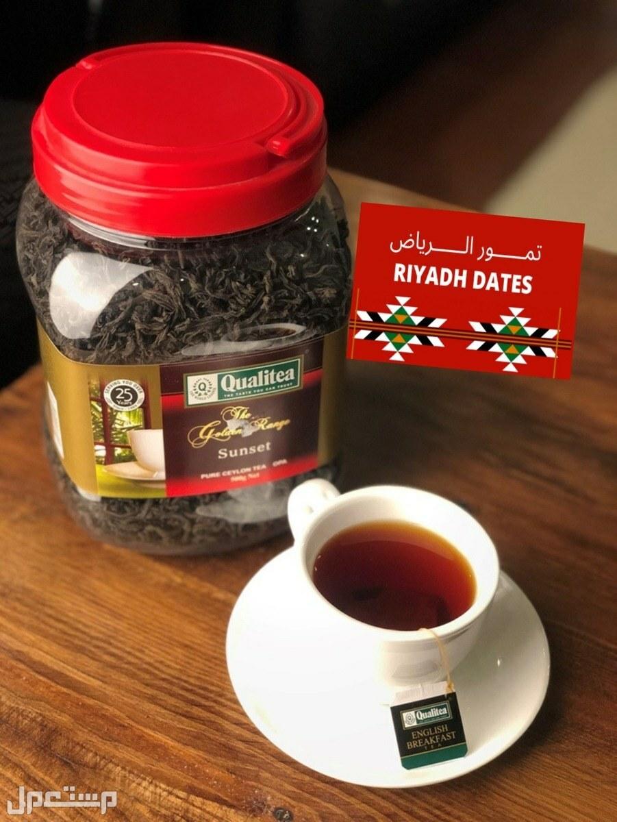 العروض التمور والقهوة العربية وزعفران والبهارات طبيعي